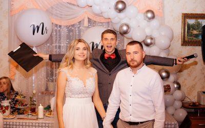 Саляхов Свадьба